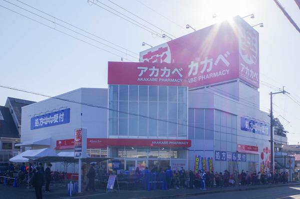 アカカベ1-2011181-2