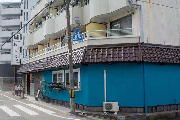あいご-2010302