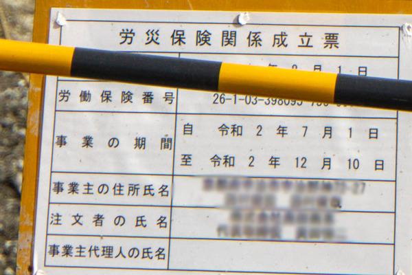 業務スーパー-2011031