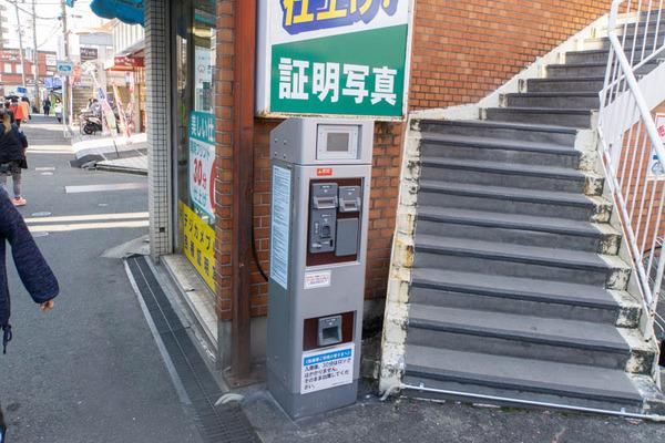 光善寺-2010292