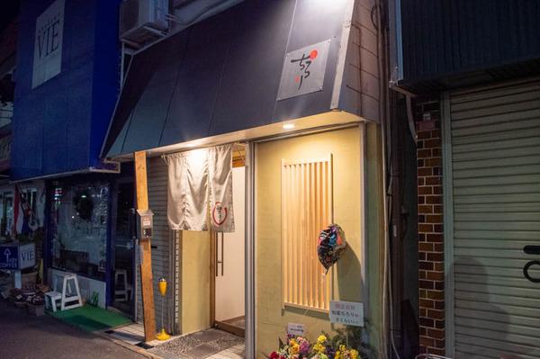 ちろり-2012216
