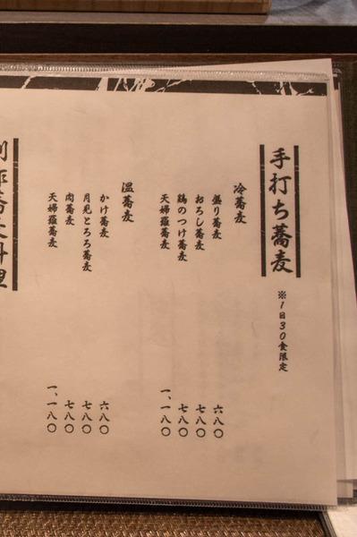 駒-2012211
