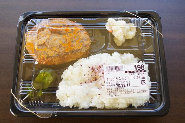 業務スーパー1-2012111-2