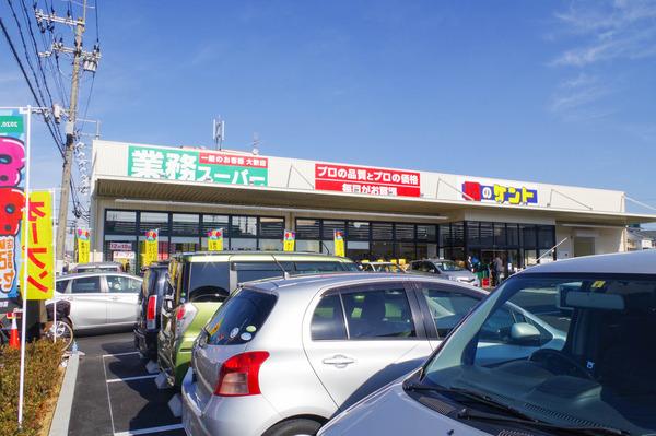 業務スーパー-2012116