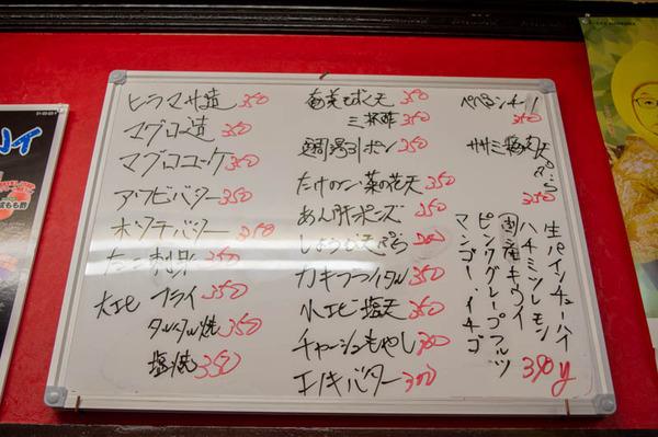 ゆめや-20122210