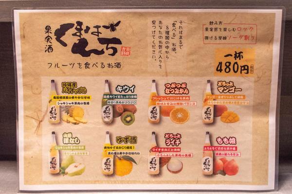 駒-2012211-11