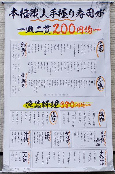 べんけい1-2012011-3