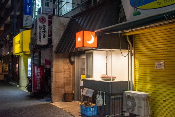 駒-2012211-8
