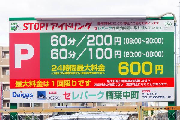 こいんぱ-2012013