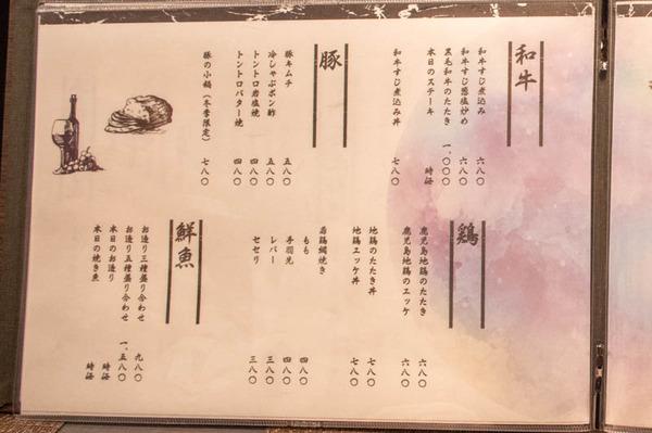 駒-2012211-3