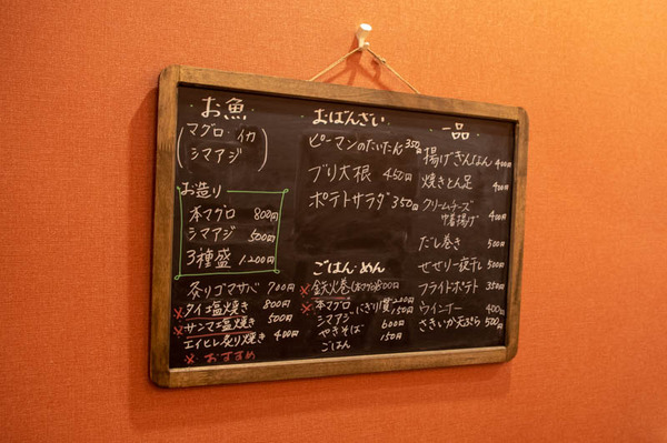 ちろり-2012211