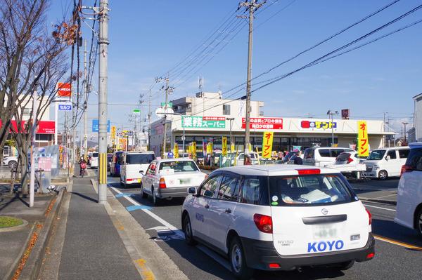 業務スーパー-2012111