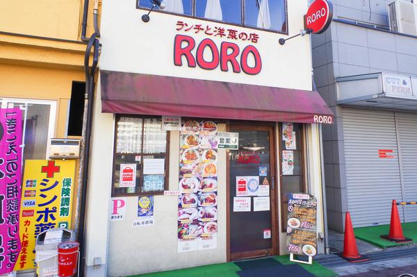 roro-2012071