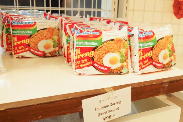 アジア食材-20121811