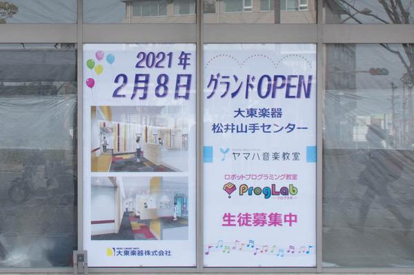 教室-2012291-3