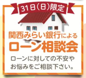 スクリーンショット 2021-01-26 14.31.31