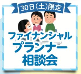 スクリーンショット 2021-01-26 14.31.22