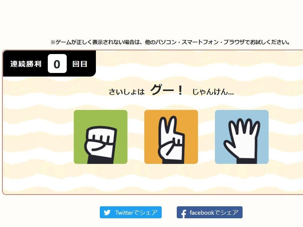 f:id:kyotoside_writer:20210201101259j:plain