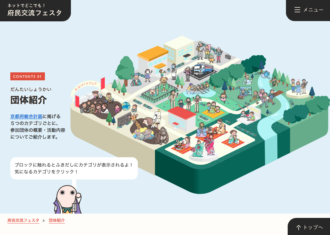 f:id:kyotoside_writer:20210201101401p:plain
