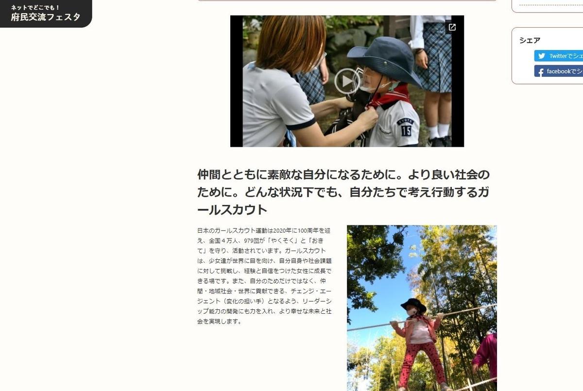 f:id:kyotoside_writer:20210201101640j:plain