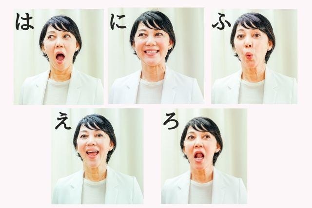 """""""マスク老け""""を回避!口もと美容スペシャリストが教える「顔トレ」   anna(アンナ)"""
