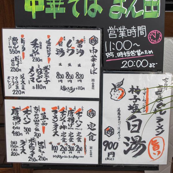 まえ田-2102015