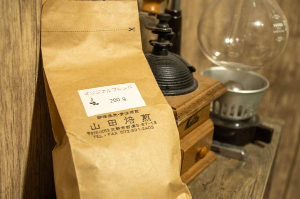 コーヒー-2102101