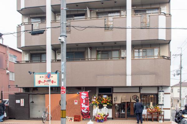 まえ田-2102014