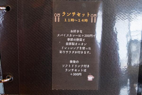 ハヤシ-2102275