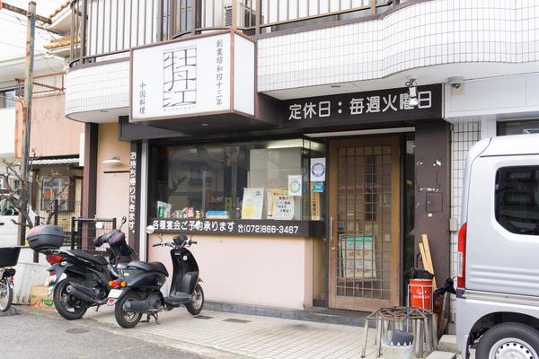 牡丹江(大) (5 - 9)