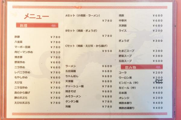 20210316上海園(小)-7