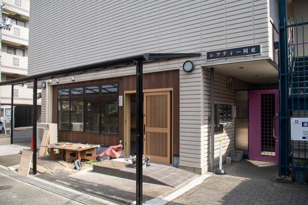 おりおり-2103295