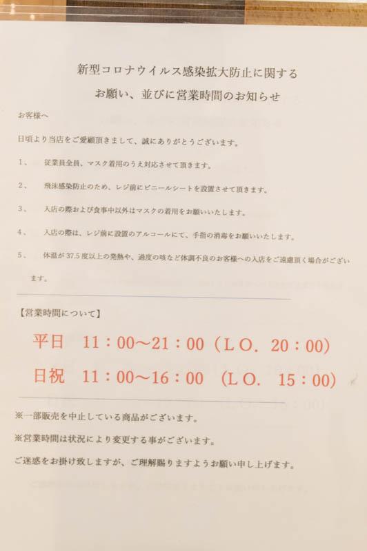 うなぎ-2103301-5