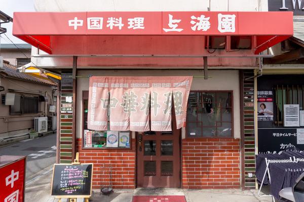 20210316上海園(小)-13