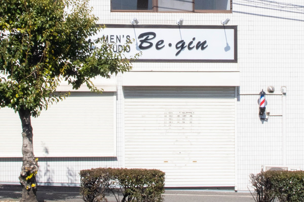 begin-2103031-2