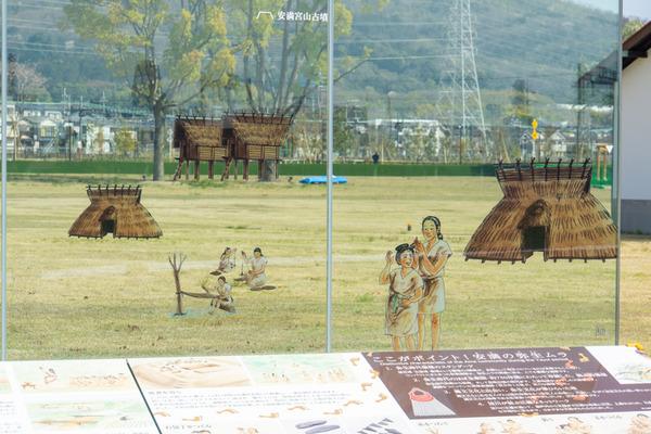 安満遺跡公園-2103247