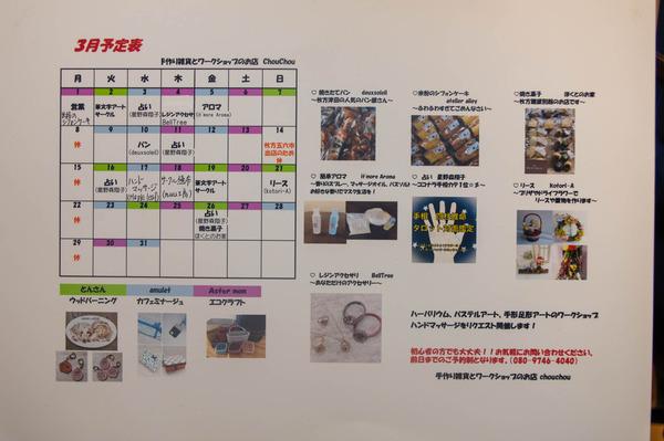 雑貨1-2103021-6