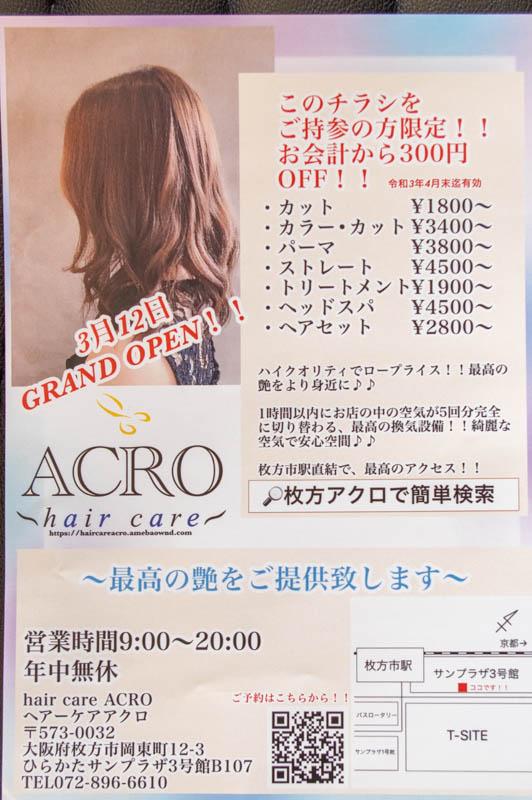 acro-2103099