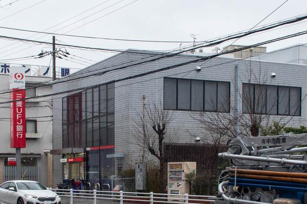 京阪-2103025