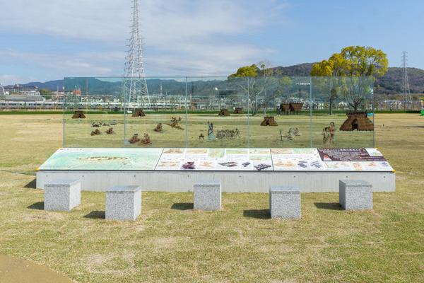 安満遺跡公園-2103245