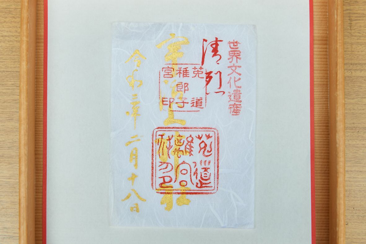 f:id:kyotoside_writer:20210314113701j:plain