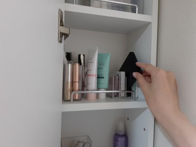 化粧品の収納