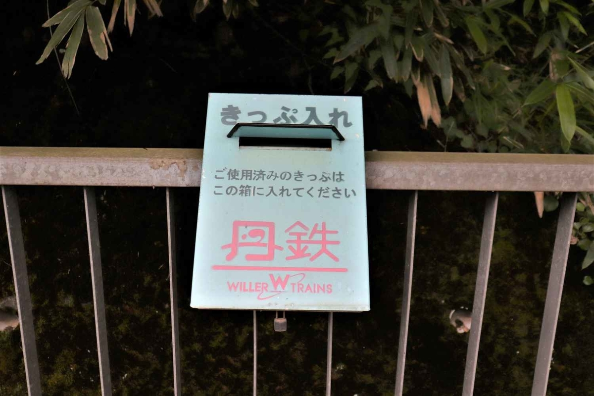 f:id:kyotoside_writer:20210816162223j:plain