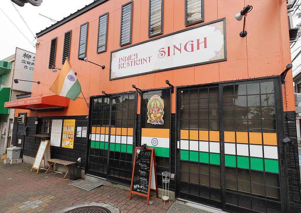 奈良市のインド料理、カレーのSINGH、本場のカレ