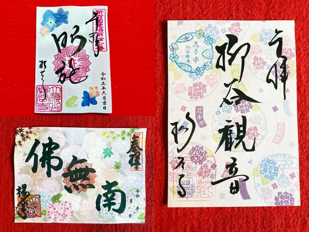 f:id:kyotoside_writer:20211006163210j:plain